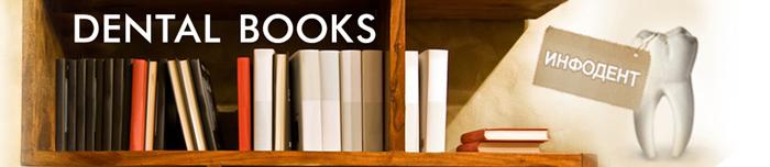 books_journals