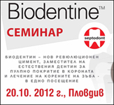 Biodentine_seminar_20.10.2012