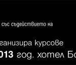 kurs 5-7 april 2013