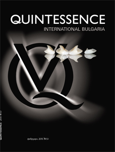 issue 1/2013, Quintessence Int. Bulgaria