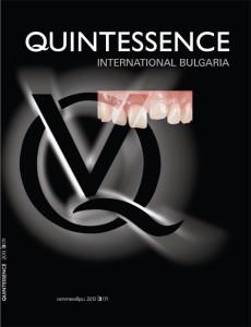 списание Quintessence International Bulgaria, бр. 3/2013