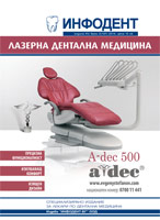 Infodent, journal 2/2014