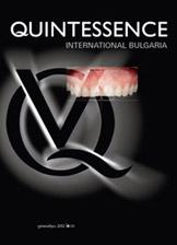 Куинтесенц Инт. България