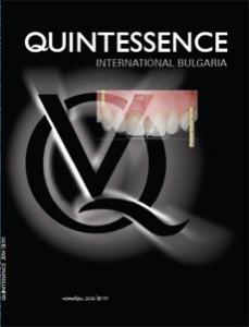 сп. Quintessence, бр.3/2014