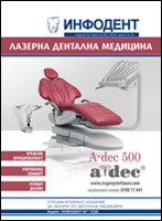 Infodent2-2014 - Laser therapy
