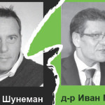 Шунеман-Минчев-фасети-април-2015