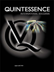 списание Quintessence 1-2015