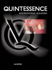 journal Quintessence BG 2-2015