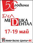 Булмедика-Булдентал 2016