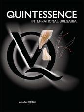 quintessence-4-2015
