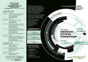 брошура
