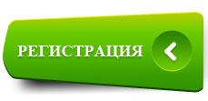 Регистрация за Колоквиум 12-13 ноември 2016