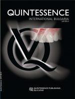 journal Quintessence BG, issue 3/2016