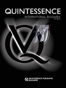 Quintessence 4/2019
