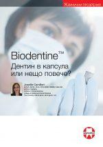 statia-biodentin